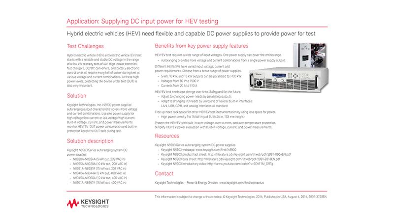 Supplying DC Input Power for HEV Testing