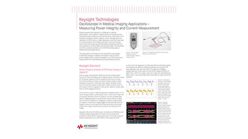 Oscilloscope in Medical Imaging –  Power Integrity and Current Measurement