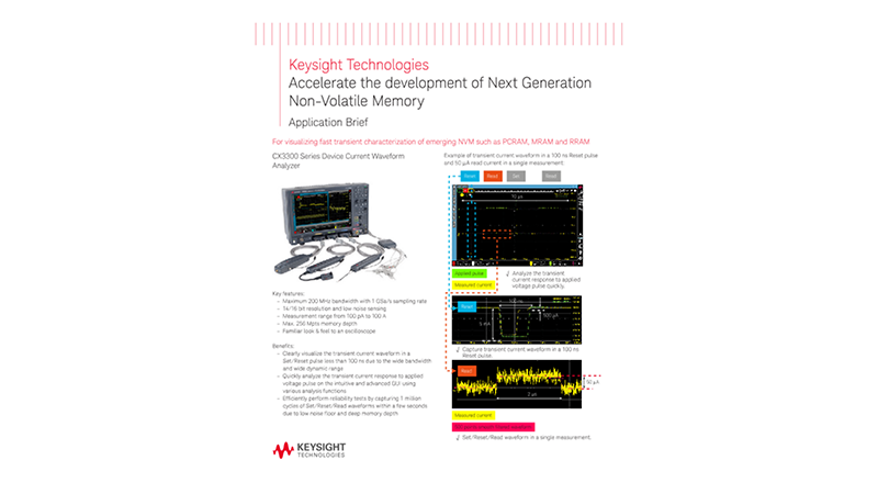 Accelerate the development of Next Generation Non-Volatile Memory