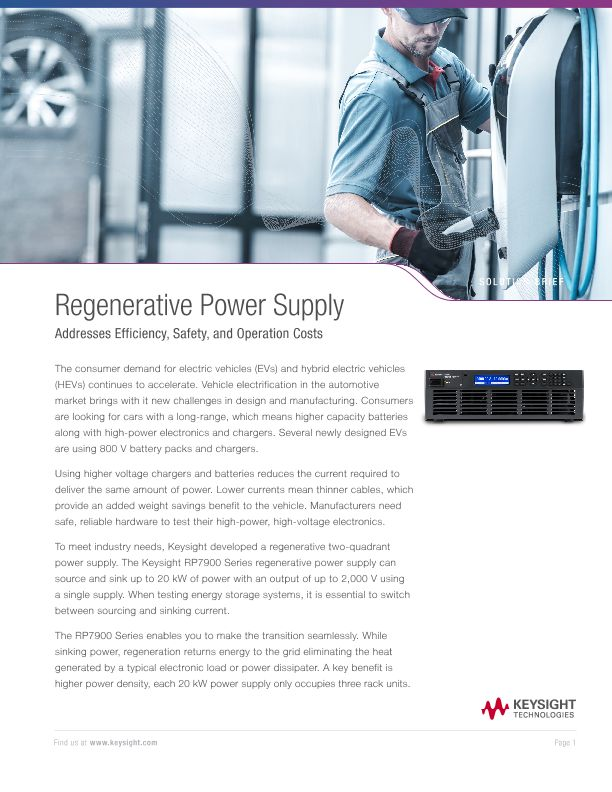Regenerative Power Supply Addresses Efficiency, Safety, and Operation Costs