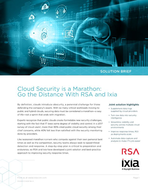 Cloud Security is a Marathon: Go the Distance with RSA and Ixia