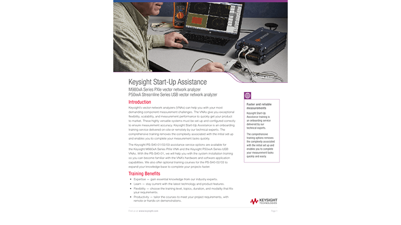 Keysight Start-Up Assistance