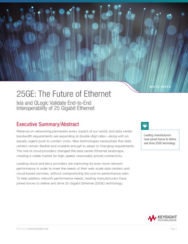 25GE: The Future of Ethernet