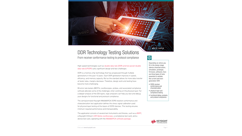 DDR Technology Testing Solutions