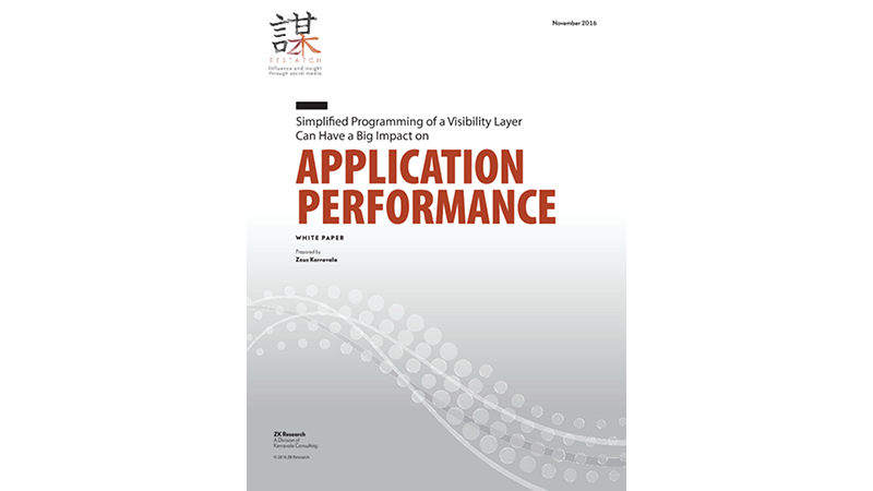 Simplified Programming of a Visibility Layer Can Have a Big Impact on Application Performance