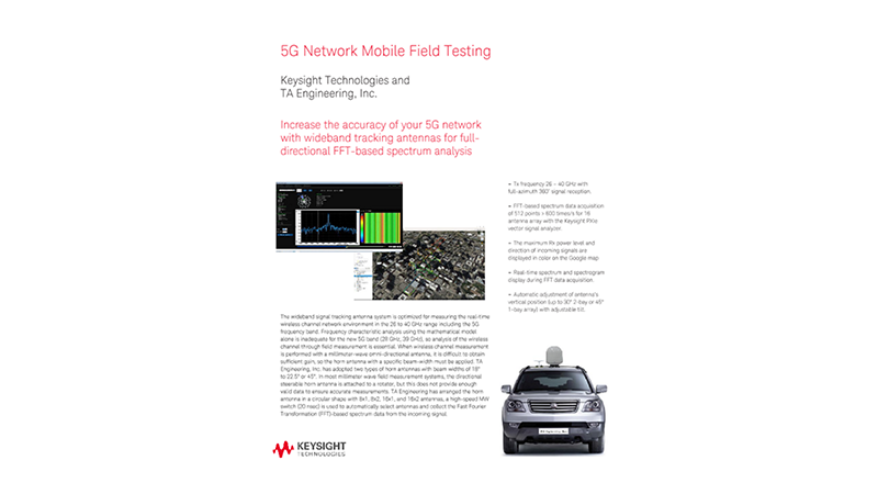 5G Network Mobile Field Testing
