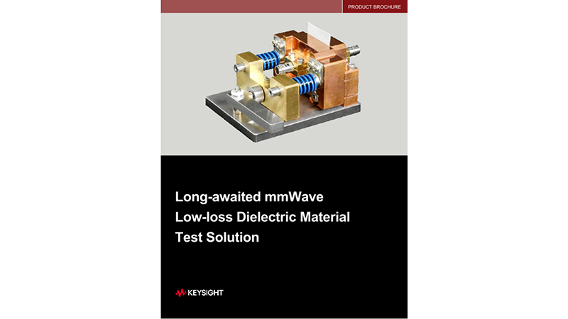 Long-awaited mmWave Low-loss Dielectric Material Test Solution
