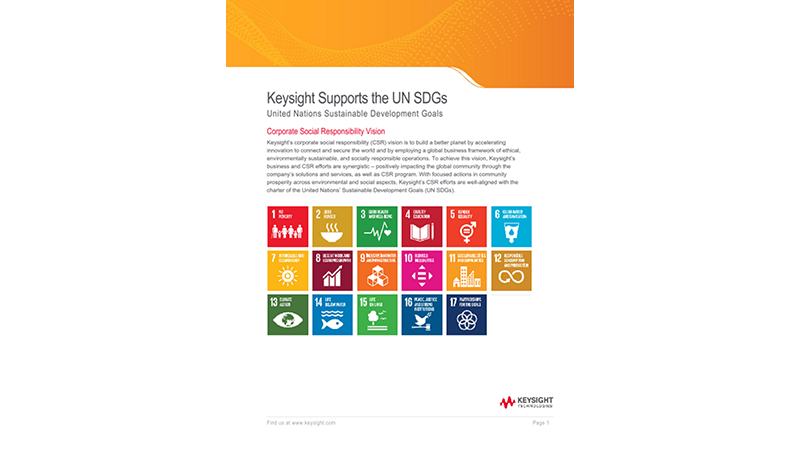 Keysight Supports the UN SDGs