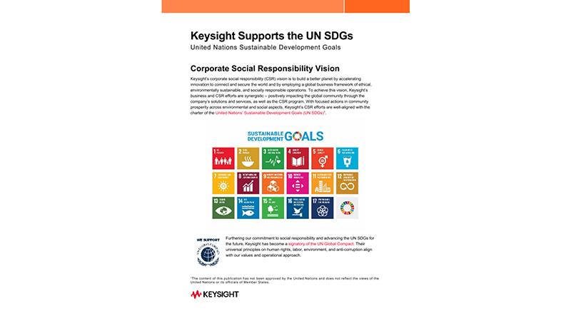 Keysight Supports the UN SDGs