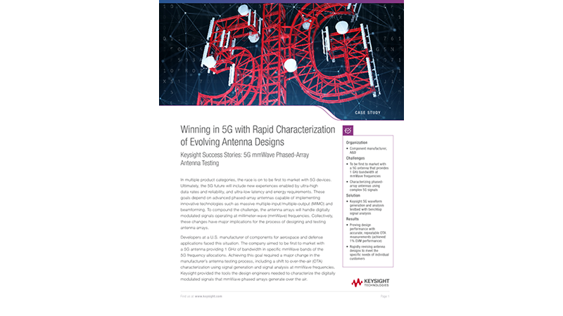 Winning in 5G with Rapid Characterization of Antenna Designs