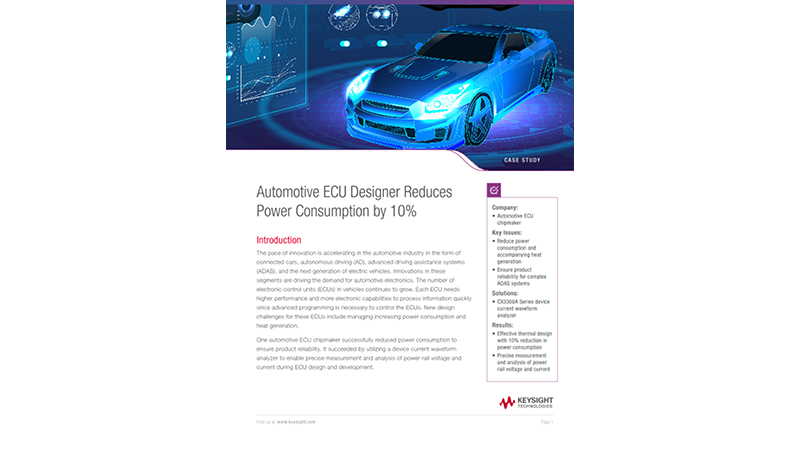 Automotive ECU Designer Reduces Power Consumption by 10%
