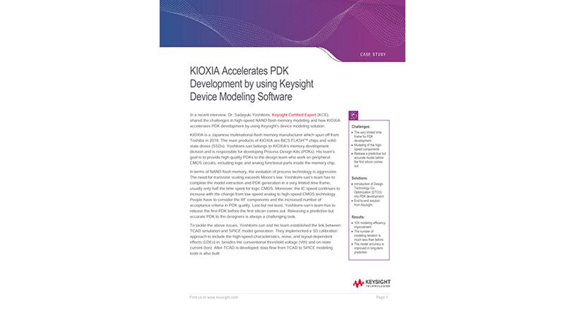 KIOXIA Accelerates PDK Development by using Keysight Device Modeling Software