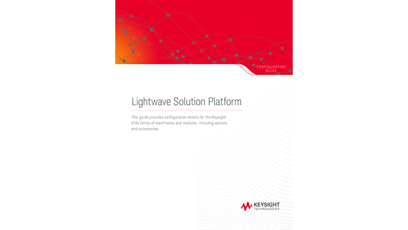 Lightwave Solution Platform