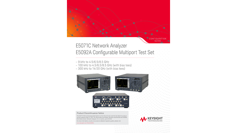 E5071C Network Analyzer