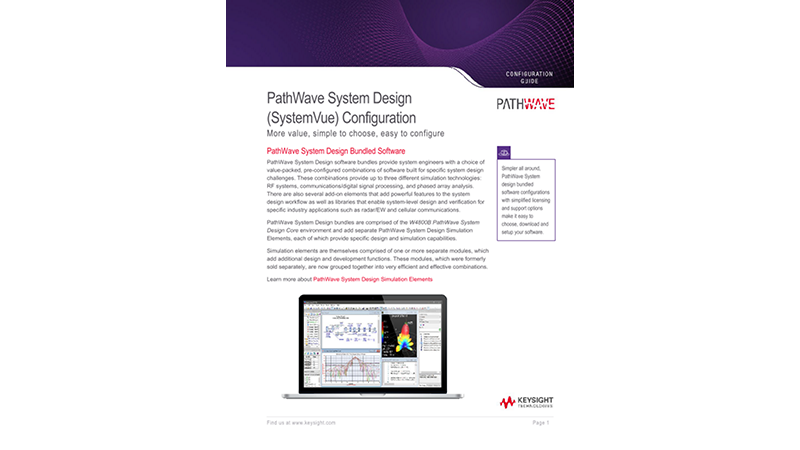 PathWave System Design (SystemVue) Configuration