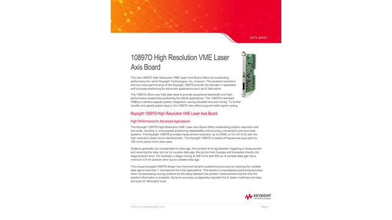 10897D High Resolution VME Laser Axis Board