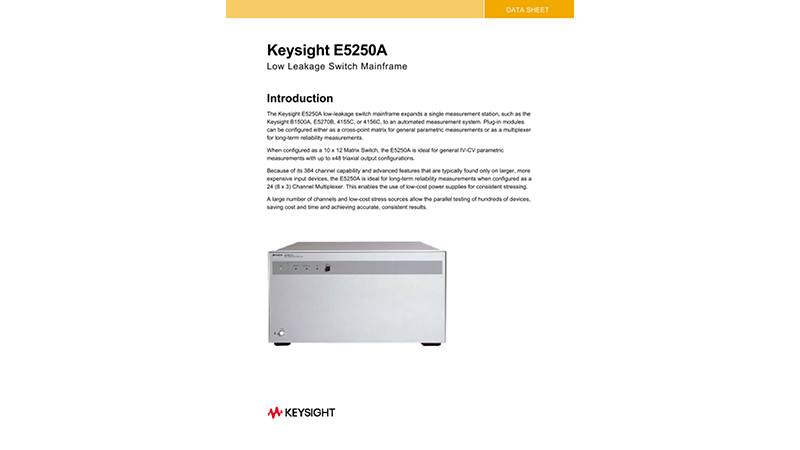 E5250A Low Leakage Switch Mainframe