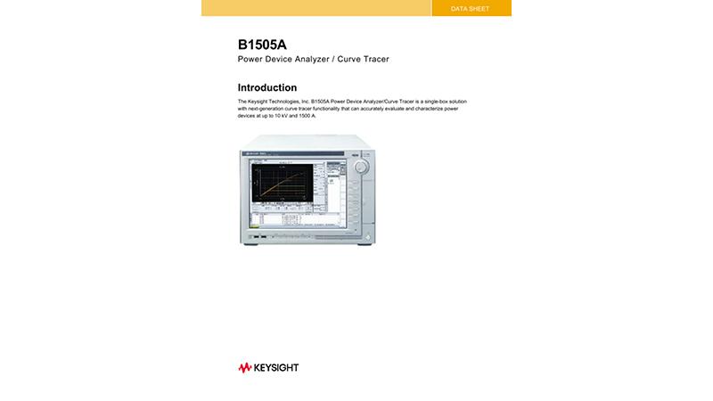 B1505A Power Device Analyzer/Curve Tracer