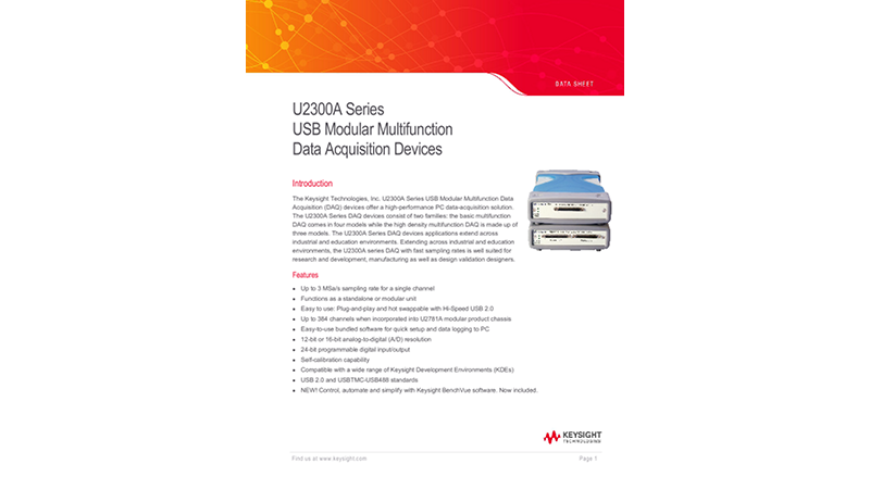 U2300A Series USB Modular Multifunction Data Acquisition Devices