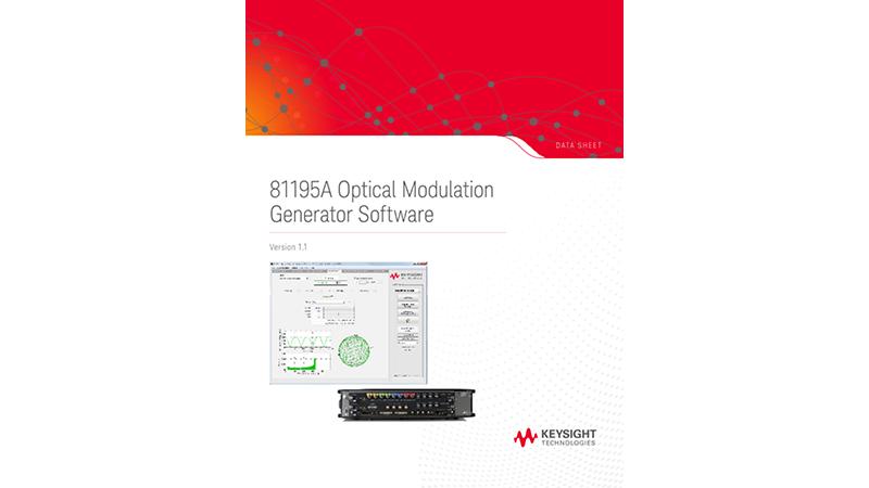 81195A Optical Modulation Generator Software