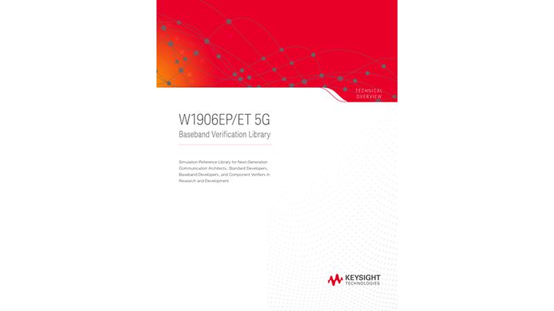 W1906EP/ET 5G Baseband Verification Library
