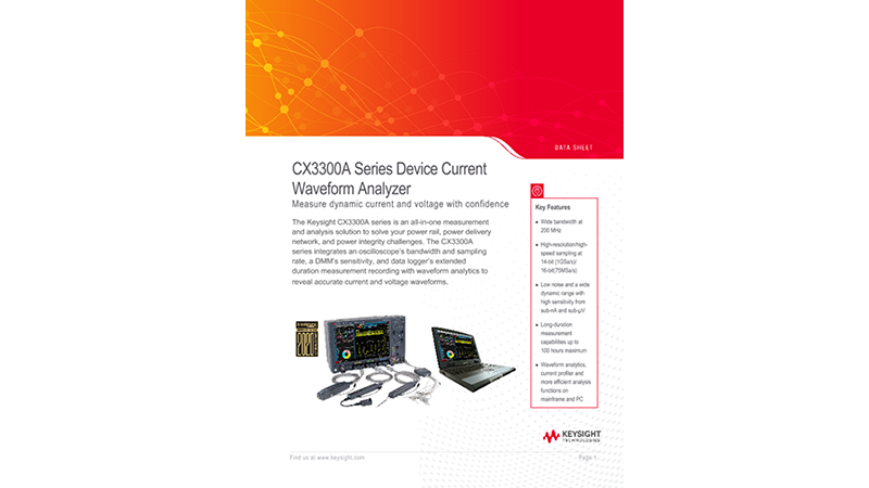CX3300A Series Device Current Waveform Analyzer