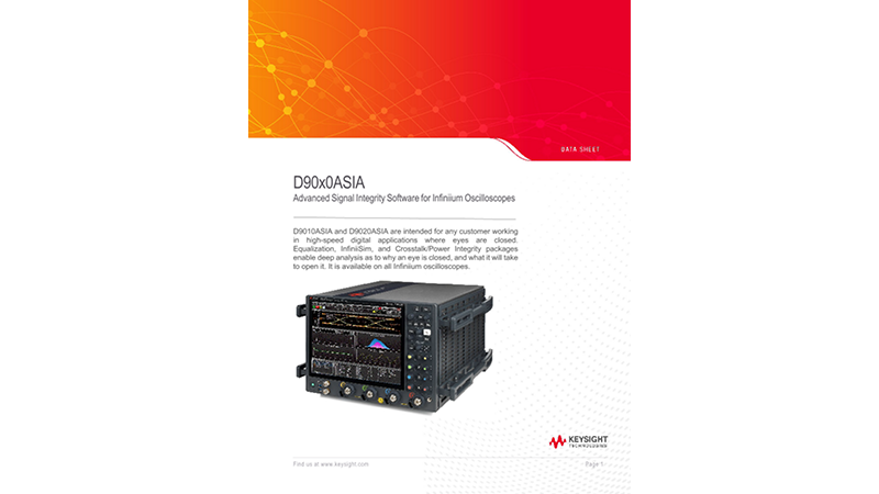 D9020ASIA Advanced Signal Integrity Software for Infiniium Oscilloscopes