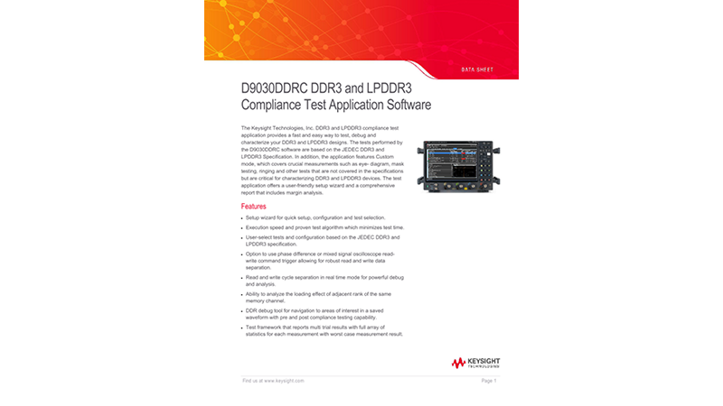 D9030DDRC DDR3 and LPDDR3 Compliance Test Application Software