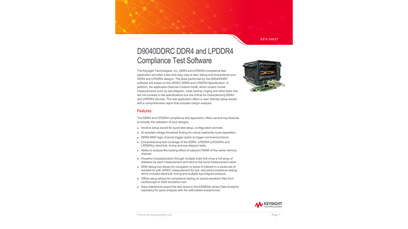 D9040DDRC DDR4 and LPDDR4 Compliance Test Software