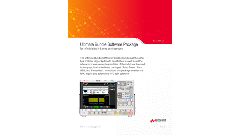 Ultimate Bundle Software Package for InfiniiVision X-Series oscilloscopes