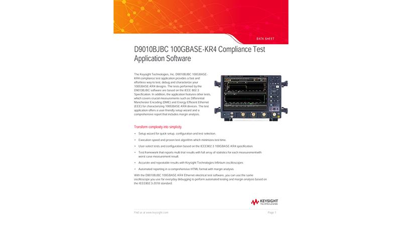 D9010BJBC 100GBASE-KR4 Compliance Test Application Software