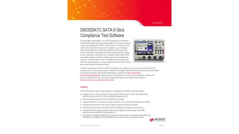 D9030SATC SATA 6 Gb/s Compliance Test Software