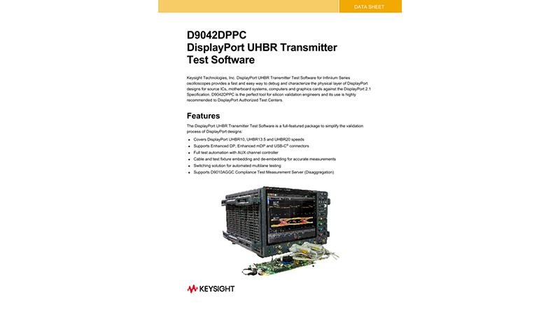 D9042DPPC DisplayPort UHBR Transmitter Test Software