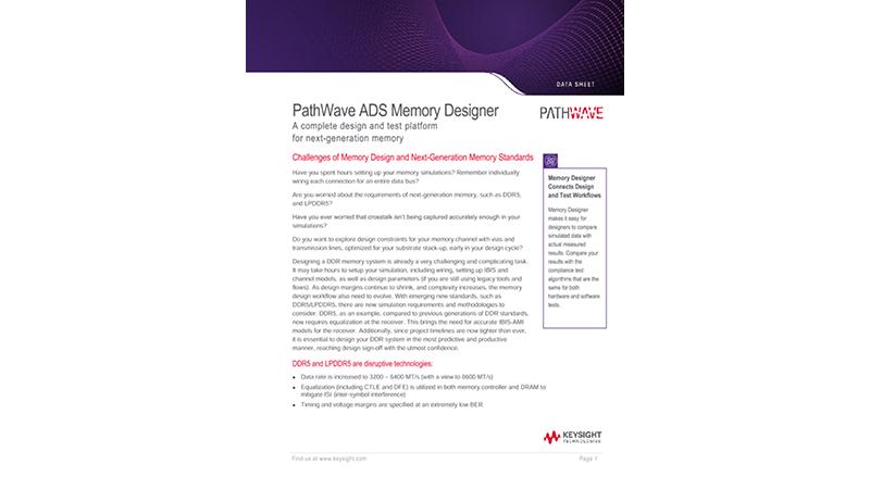 PathWave ADS Memory Designer