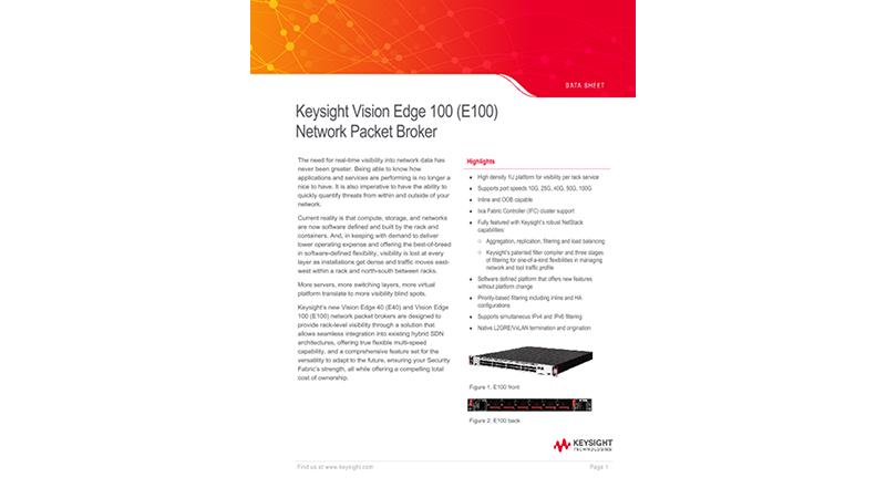 Vision Edge 100 (E100) Data Sheet