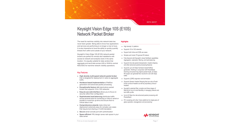 Ixia Vision Edge 10S (E10S) Network Packet Broker