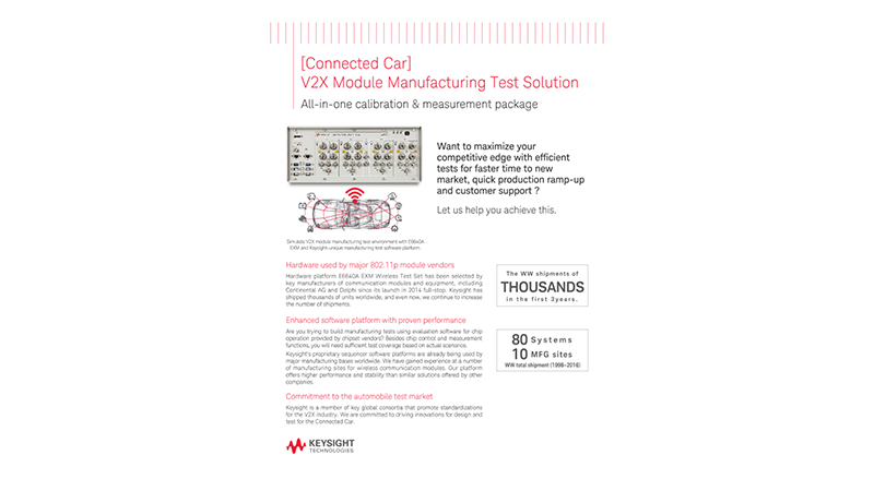 [Connected Car] V2X Module Manufacturing Test Solution