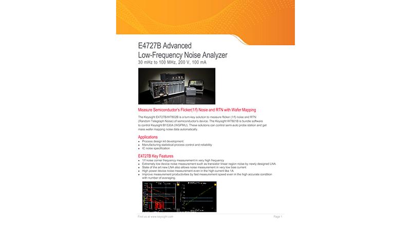 E4727B Advanced Low-Frequency Noise Analyzer