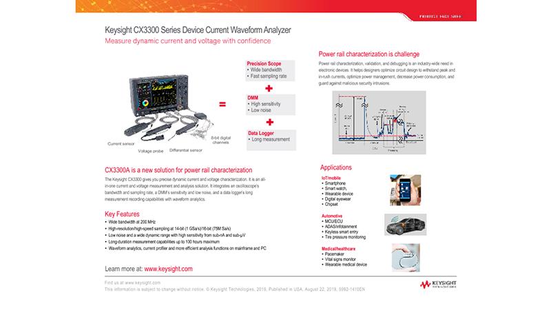 CX3300 Series Device Current Waveform Analyzer