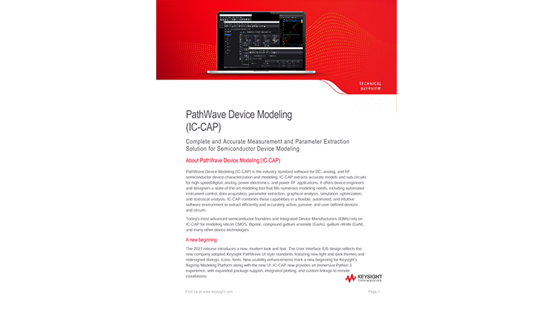 PathWave Device Modeling (IC-CAP)