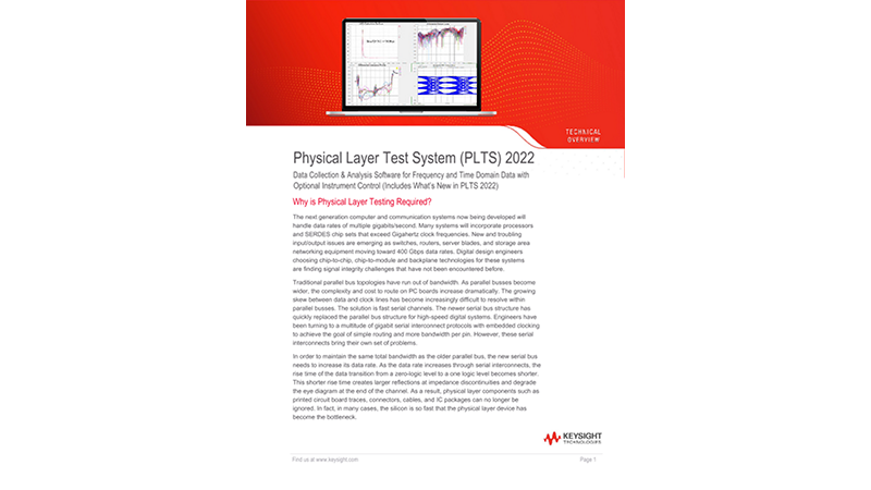 Physical Layer Test System (PLTS) 2021