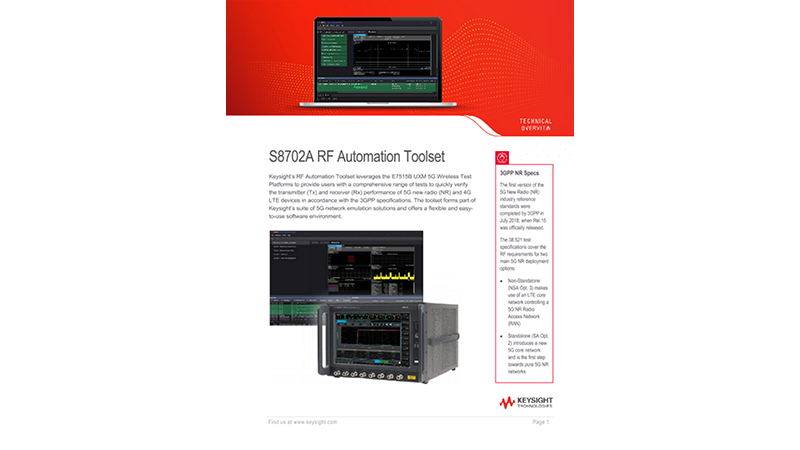 S8702A RF Automation Toolset