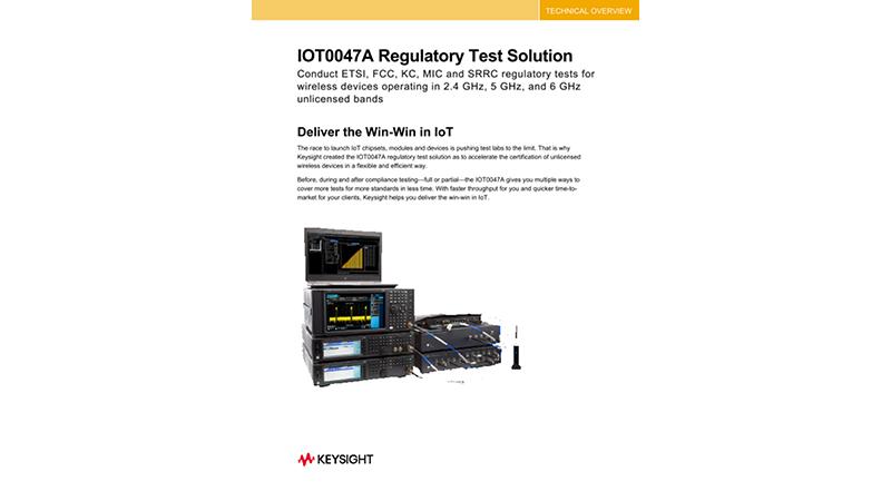 IOT0047A Regulatory Test Solution