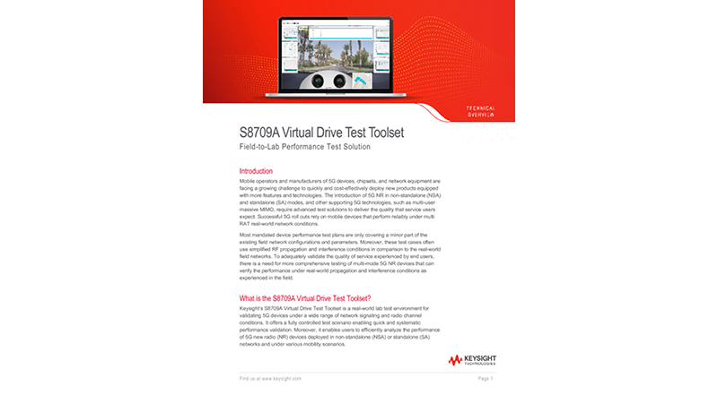 S8709A Virtual Drive Test Toolset