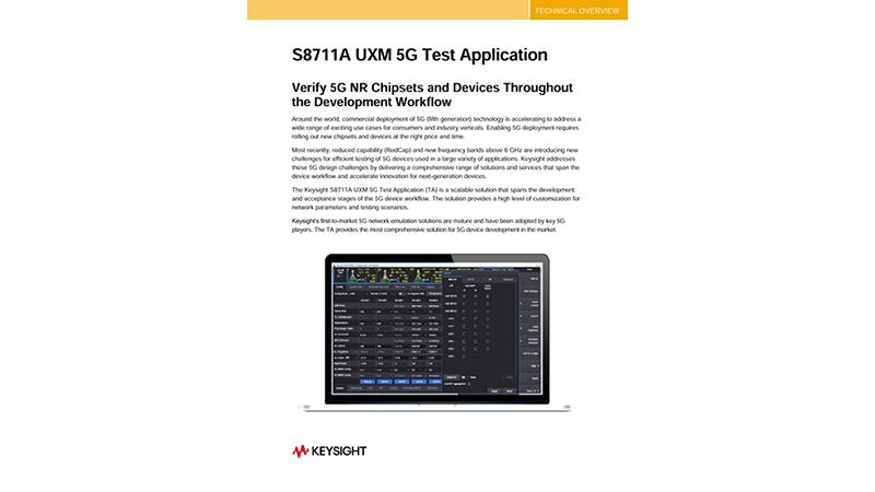 S8711A UXM 5G Test Application