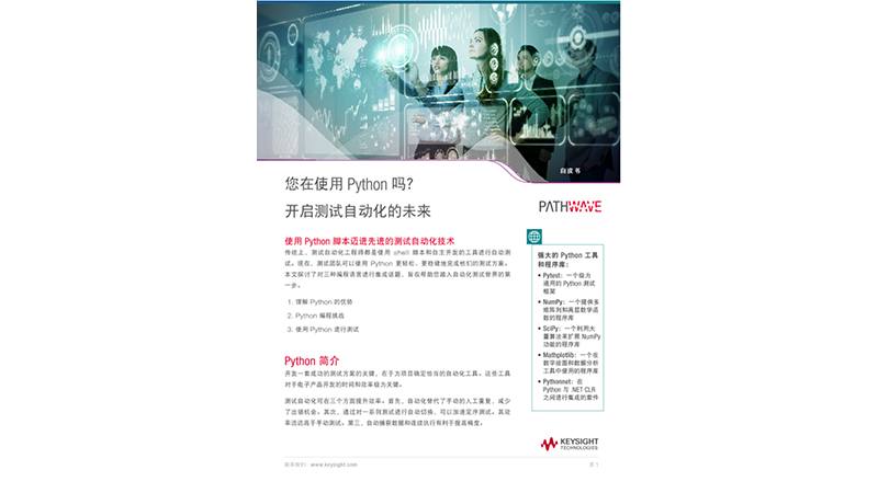 Got Python? Unlock the Future of Test Automation Quickly