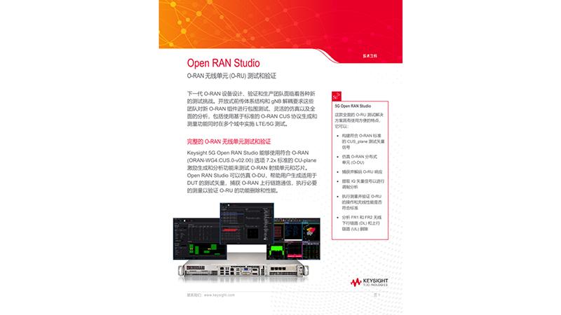 Open RAN Studio