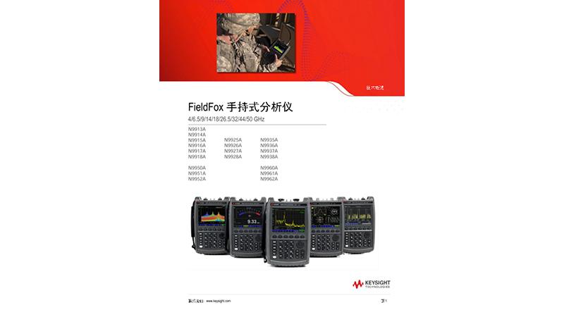 FieldFox Handheld Analyzers 4/6.5/9/14/18/26.5/32/44/50 GHz