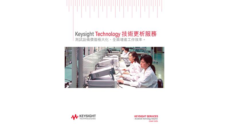 Keysight Technology Refresh Services -  Brochure
